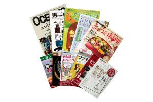 ファッション誌やレシピ本の印刷事例